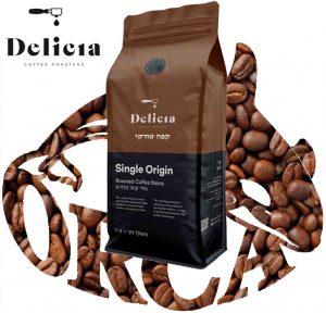 """פולי קפה טורקי במשקל 1ק""""ג של Delicia"""