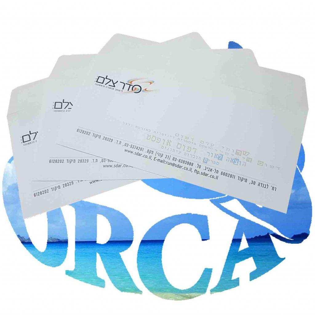 כרטיסי ביקור ומעטפות המחירים הכי זולים בארץ