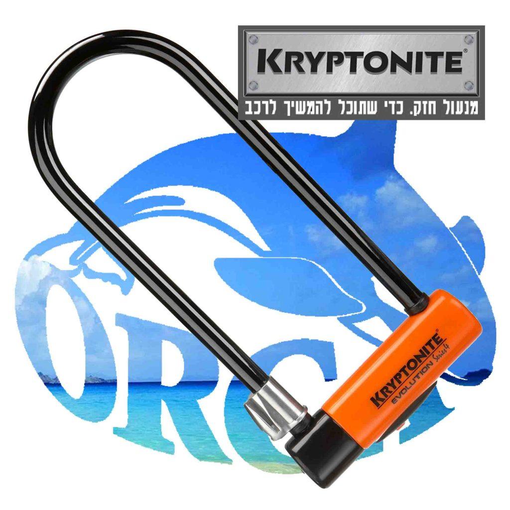 Kryptonite מנעול קריפטונייט מומלץ לאופניים חשמליים מנעול חזק לאופנועים